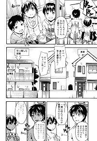 manga 37