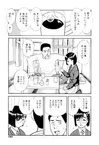 JPN manga 167