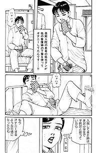 Hentai-No4(Nikudan Pai Panic2)