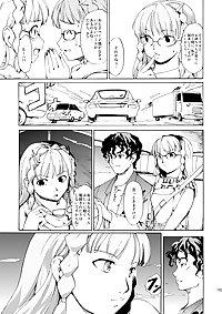 manga 22